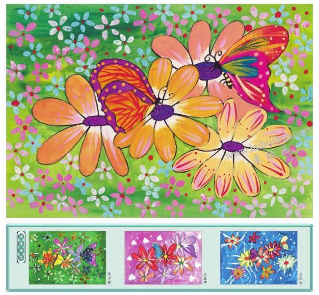 蝴蝶与花水粉画