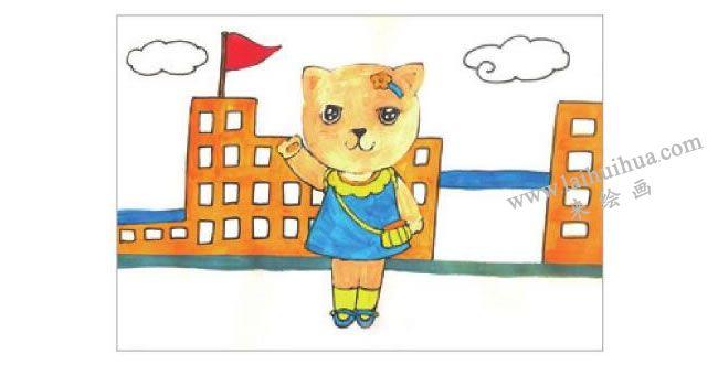 小猫上学水粉画作画步骤03