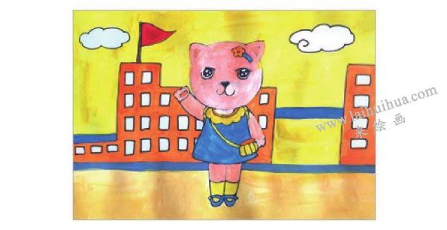 小猫上学水粉画作画步骤04
