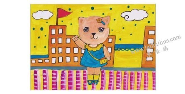 小猫上学水粉画作画步骤06
