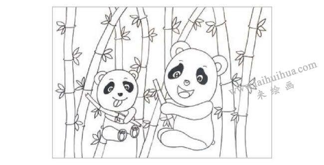 熊猫吃竹子水粉画作画步骤01