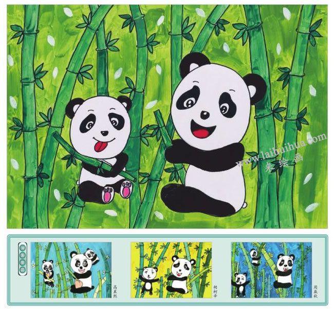 熊猫吃竹子水粉画作品