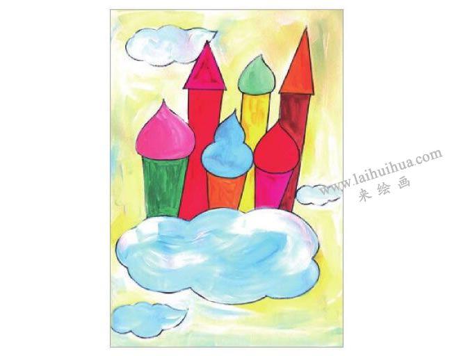 梦幻城堡水粉画作画步骤04