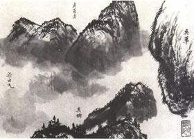 中国山水画点草技法
