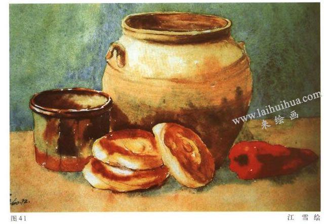 瓦罐和烧饼水彩画
