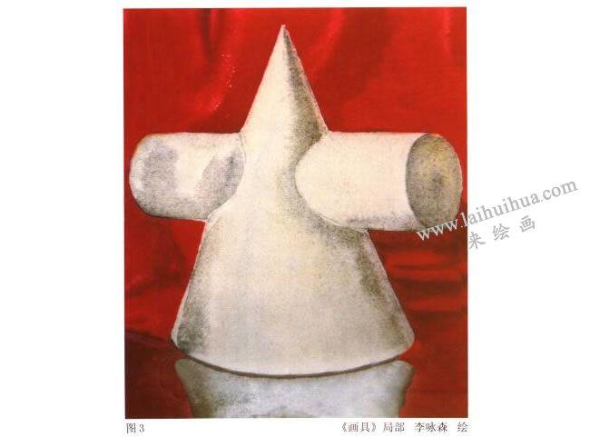 石膏几何体水彩画写生步骤03