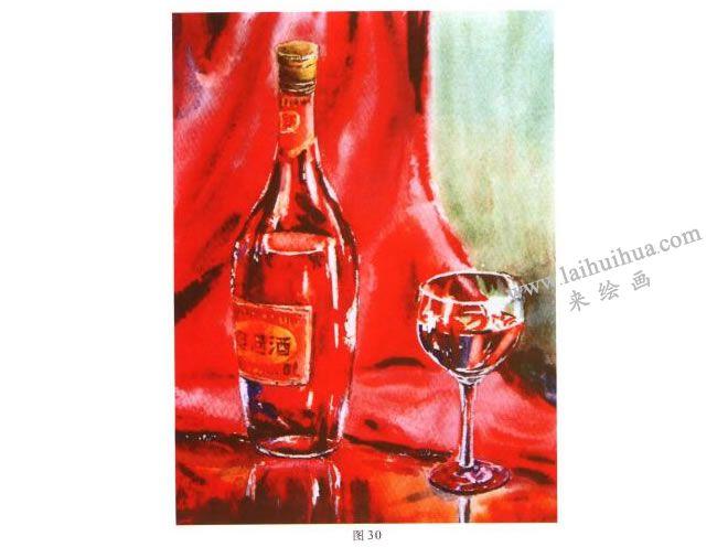 玻璃酒具水彩画写生步骤03