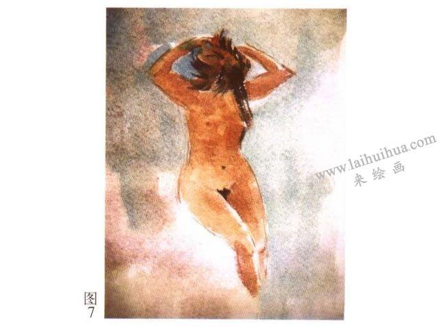 人体水彩画写生步骤03