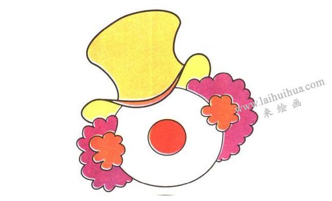 小丑的帽子,小丑儿童卡通画法步骤02