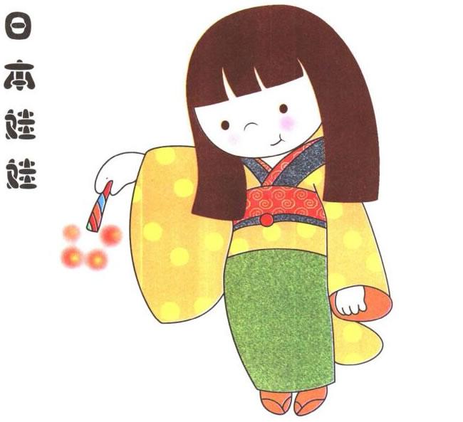 日本娃娃儿童卡通画法步骤