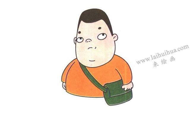上身和书包,小胖儿童卡通画法步骤03