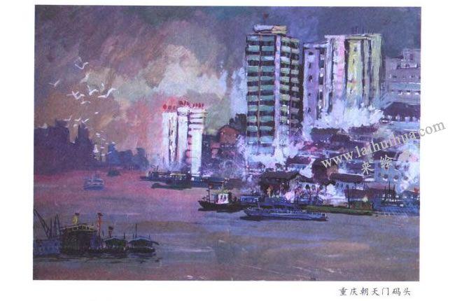 重庆朝天门码头水粉画
