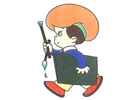 小画家儿童卡通画法步骤