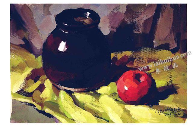 苹果和陶罐水粉画法步骤:完成图