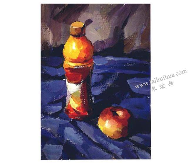 饮料瓶和苹果水粉画法步骤:完成图