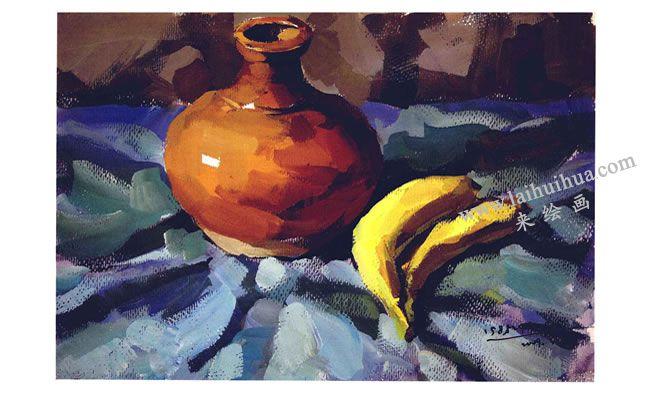 香蕉与陶罐水粉画法步骤:完成图