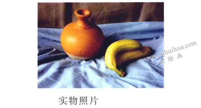 香蕉与陶罐实物图