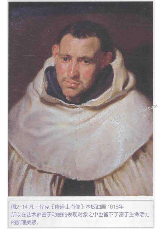 修道士肖像