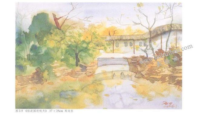《拙政园的秋天》风景水彩画