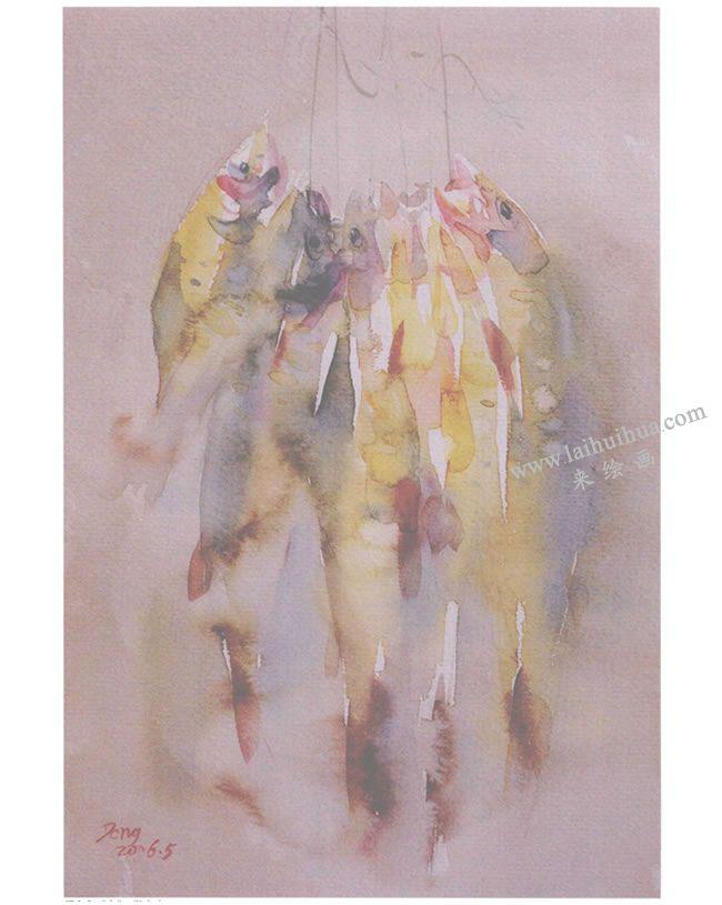 静物《鱼》水彩画