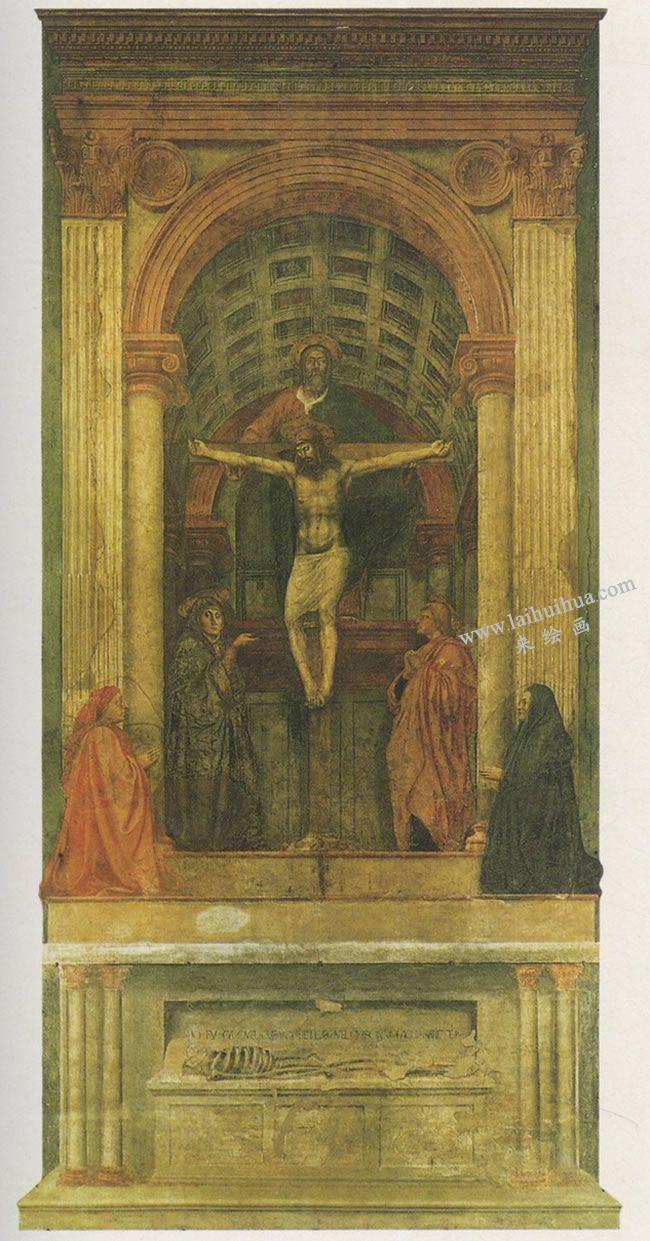 马萨乔《圣三位一体》湿壁画