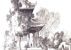 《武夷山中山堂》建筑素描作品赏析