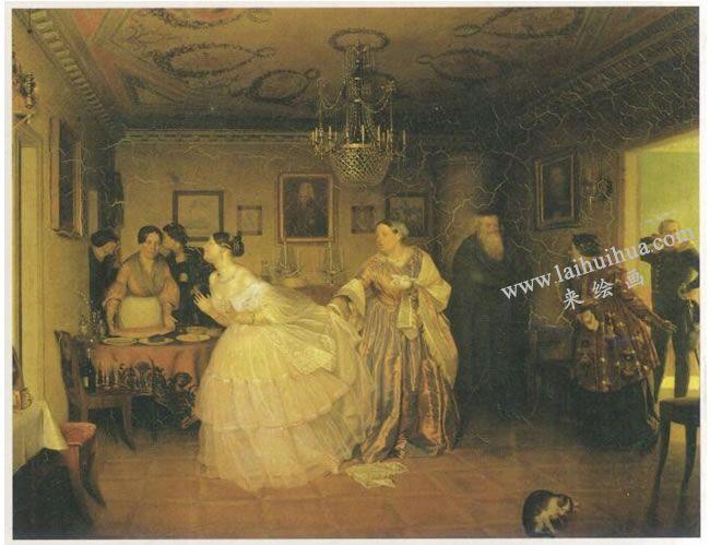 费多托夫《少校求婚》名画