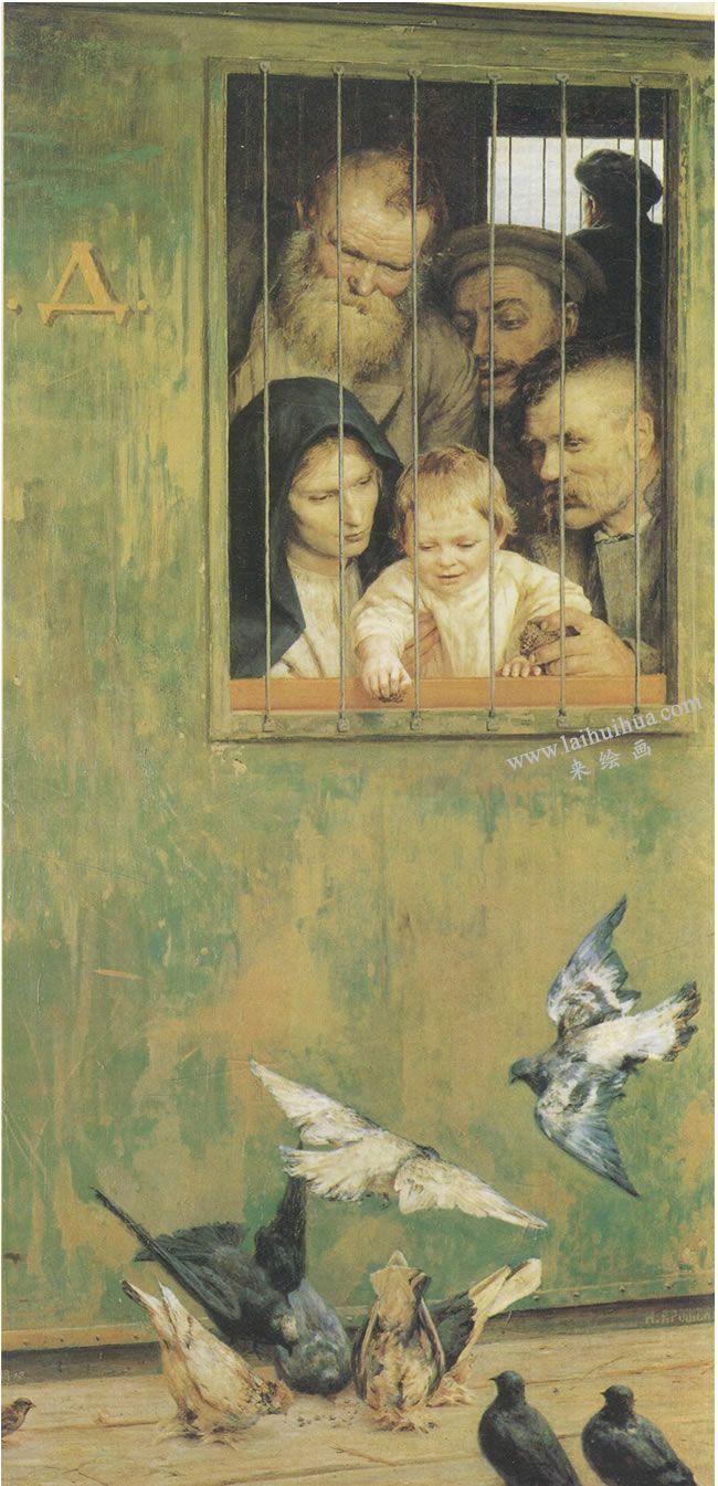 雅罗申柯《到处是生活》名画