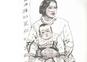 抱小孩的少妇写意人物画