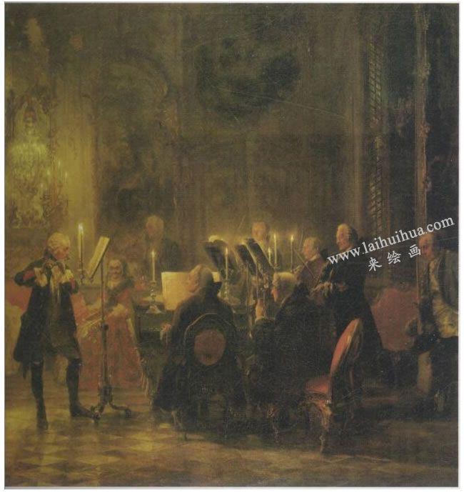 阿道夫·门采尔《笛子演奏会》历史画