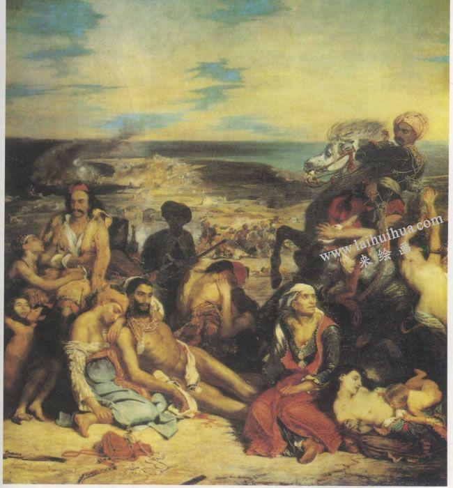 欧仁•德拉克洛瓦《希阿岛的屠杀》名画