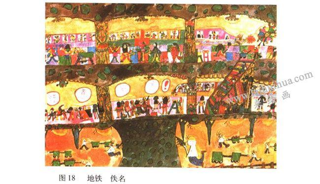 地铁儿童画
