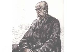古稀老人写意人物画