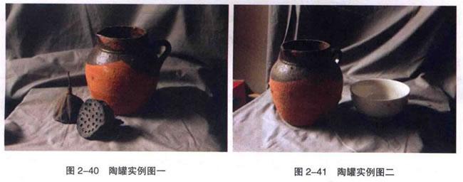 陶罐、瓷器类复杂静物组合素描画法