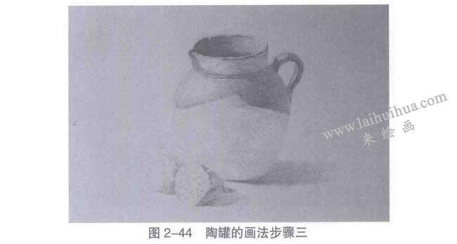 陶罐、瓷器类复杂静物组合素描画法步骤03