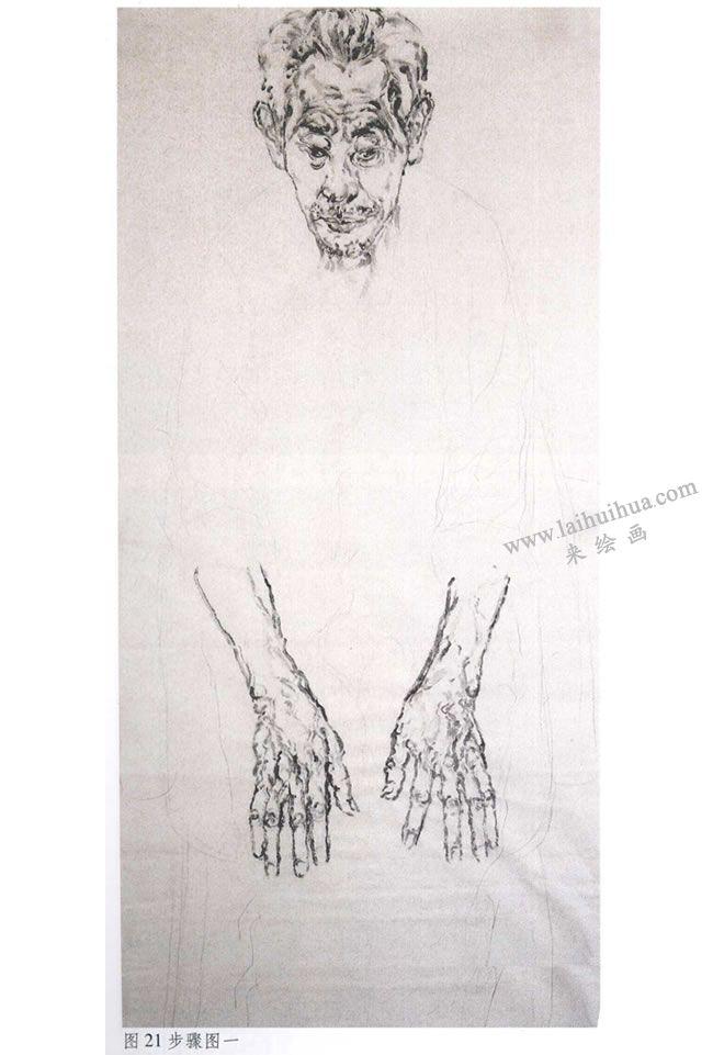 《长者的肖像》水墨画步骤01