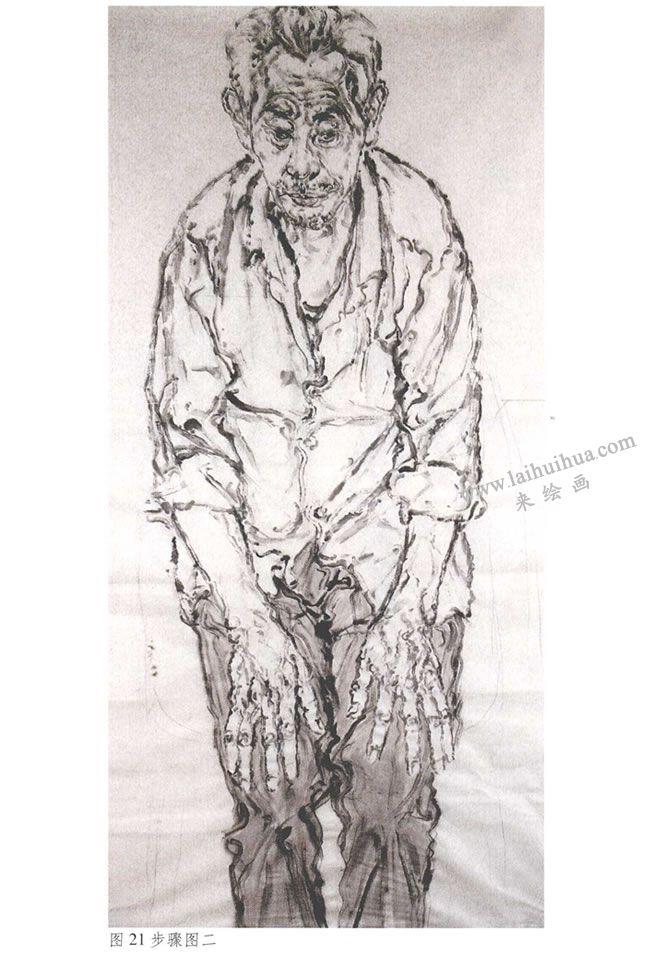 《长者的肖像》水墨画步骤02