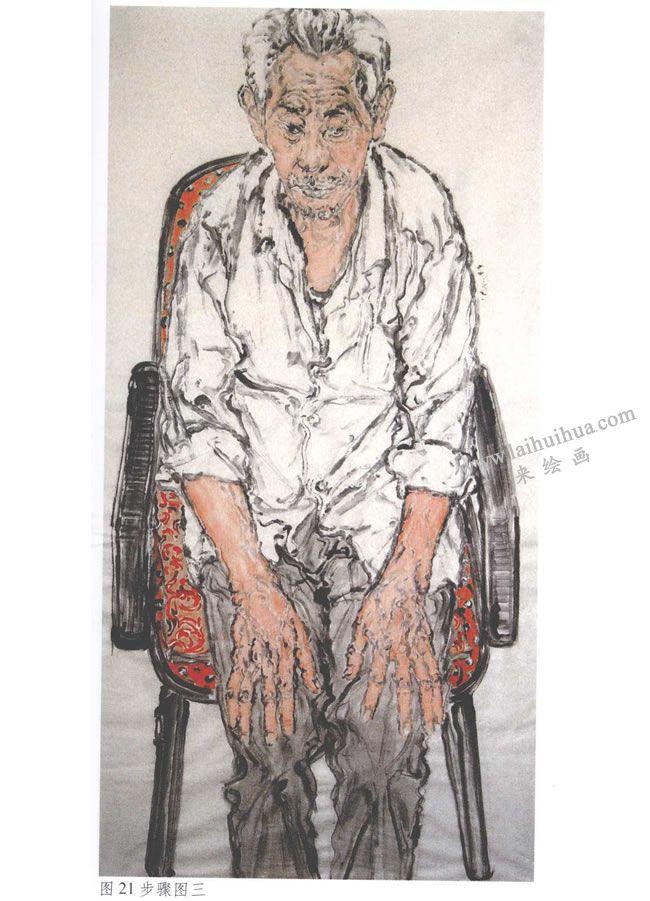 《长者的肖像》水墨画步骤03