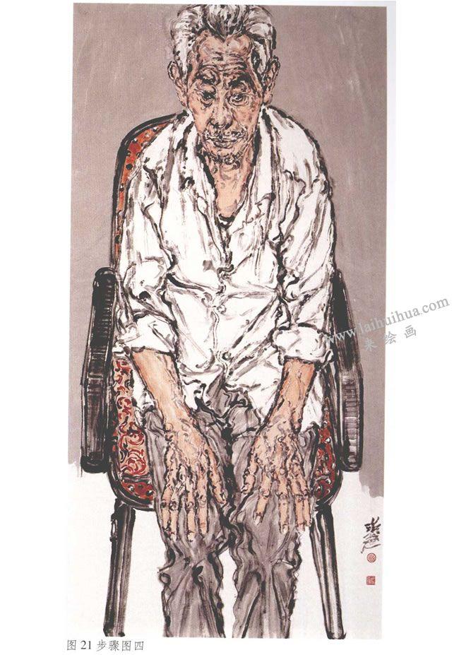 《长者的肖像》水墨画步骤04