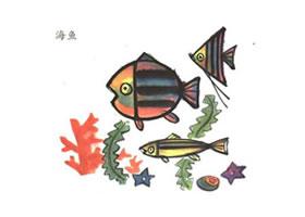 海鱼儿童水墨画法