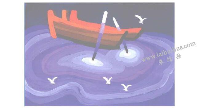 静谧的船水粉画创作步骤03