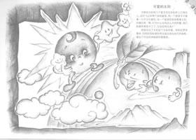 太阳创意素描画法