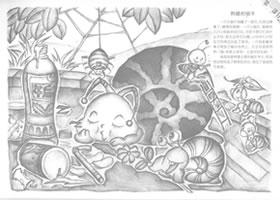 熟睡的蜗牛创意素描画法