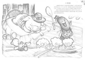 小懒猪创意素描画法