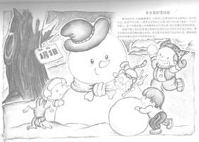 雪娃娃创意素描画法