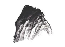 山水画拖泥带水法技法解析