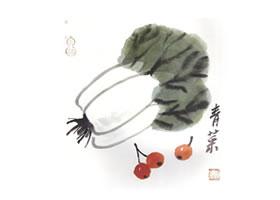 青菜樱桃国画法步骤