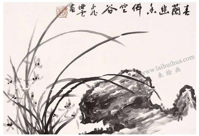 兰草的写意画法02
