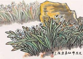 水仙花的写意画法