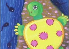 乌龟回家水粉画法
